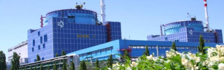 На Хмельницькій АЕС пояснили причину аварійної зупинки енергоблоку