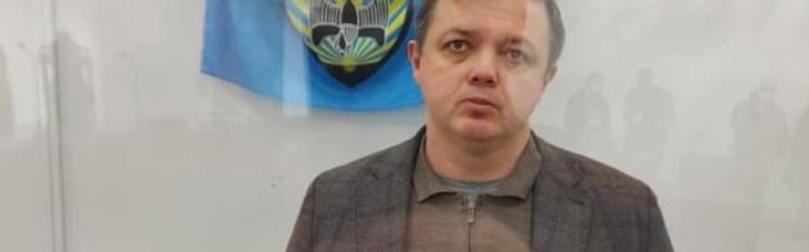 "Картата ковдра 2.0. Екснардепу Семенченку до суду викликали ""швидку"""