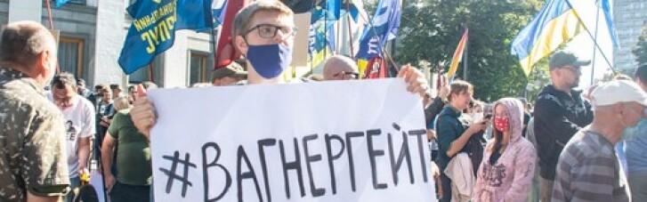 """Авторитетне польське видання присвятило статтю українському """"вагнергейту"""""""