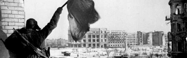 Принимай, Родина, геноцид! Как Москва начала Великую Отечественную войну против международного права