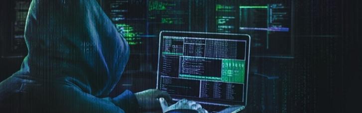 Російські хакери зламали пошту федеральної прокуратури США