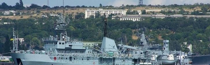 В Одесу прибув зазнавший аварію корабель ВМС України