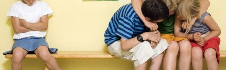 """Как """"живется"""" в школах детям, приехавшими из зоны АТО"""