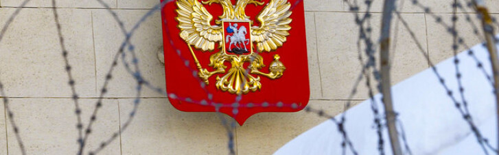 Сергій Ліщина: Не забороняючи імпорт російських ДСП та інших товарів, Україна завдає шкоди своїй економіці