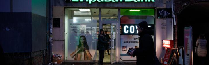 """В Верховном суде Британии подтвердили юрисдикцию суда Англии по иску """"Приватбанка"""" против Коломойского"""