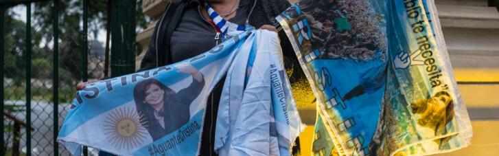 """Снова дефолт? Чем обернулся """"конец эпохи бедности"""" по-аргентински"""