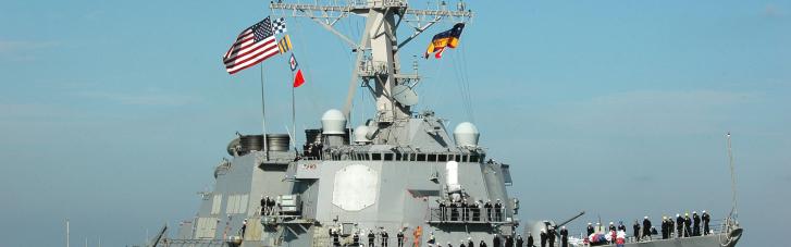 Американские корабли вышли из Черного моря
