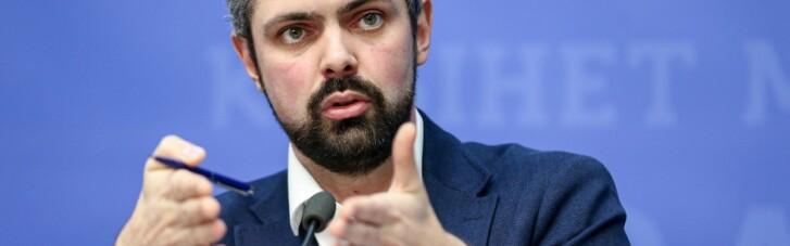 Решение ОАСК по проспекту Бандеры в Киеве: появилась реакция Института нацпамяти
