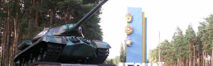 На Черниговщине застрелился контрактник ВСУ
