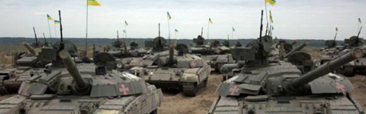 """ВСУ не получит танки """"Оплот"""" в этом году, - """"Укроборонпром"""""""