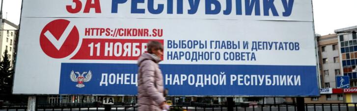 """Поймать Путина за язык. Как Россия загнала себя в ловушку """"выборами в ОРДЛО"""""""