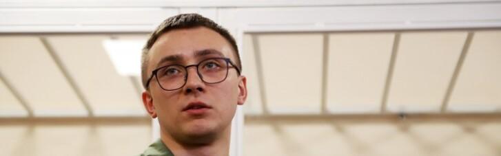 Дело Стерненко: стало известно, в чем обвинили активиста (ДОКУМЕНТ)