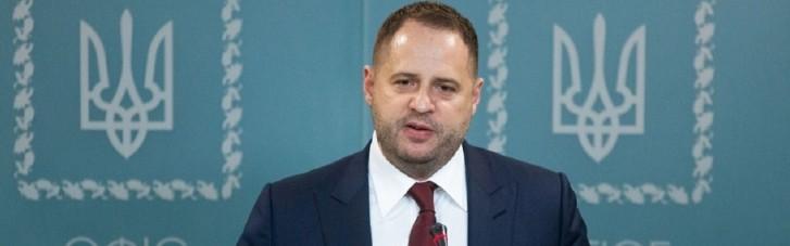 """Загострення на Донбасі: глава ОПУ консультується з """"нормандськими"""" радниками"""