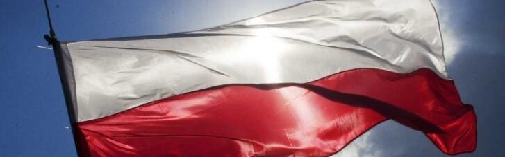В Польше хотят заблокировать возврат имущества жертвам коммунистов и Холокоста