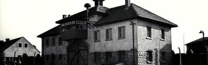 В Германии могут посадить 100-летнего экс-охранника концлагеря