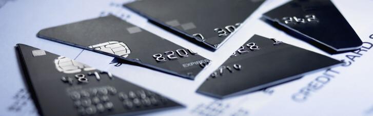 Банкрот и банкротство. Что бывает, когда невозможно отдать долг