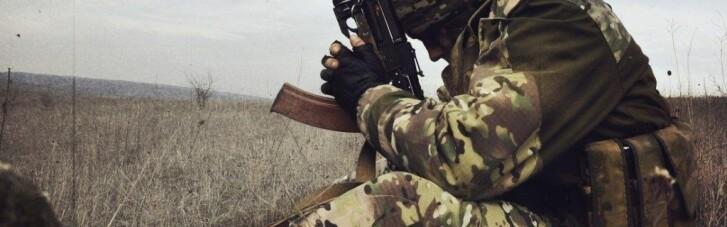 Російський снайпер убив українського військового на Донбасі