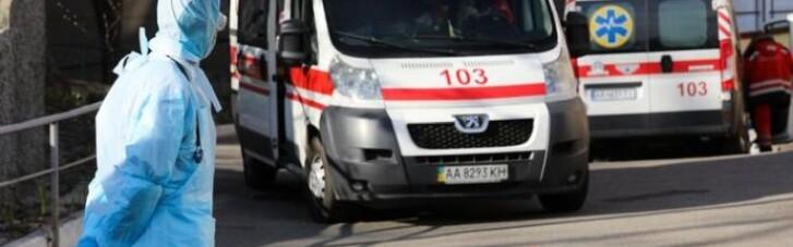 В Украине более месяца фиксируют рост госпитализаций с COVID-19, — Шмыгаль