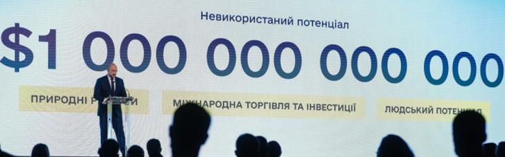 """""""Аудит страны"""". Как Зеленский продолжает кормить украинцев виртуальными картинками"""