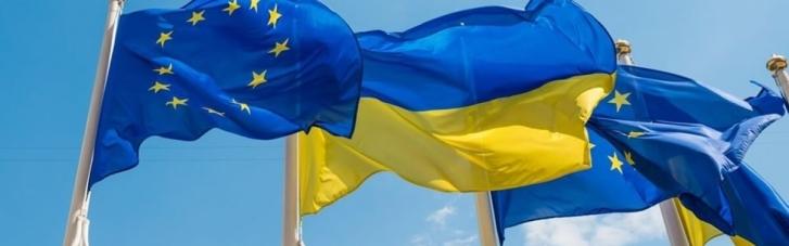 Зеленский создал делегацию для отмены торговой пошлины с ЕС