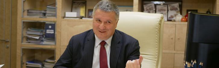 """""""Пісня про диктатора"""": Аваков закликав активно використовувати російську мову"""