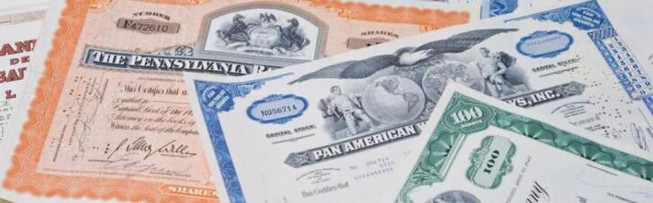 Рада змінила вимоги до декларування цінних паперів