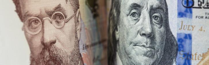 Долар росте. Що тисне на курс і чи варто бігти в обмінники