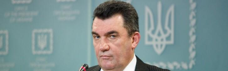 """В Україні немає """"Донбасу"""", це визначення нав'язує Росія, — Данілов"""