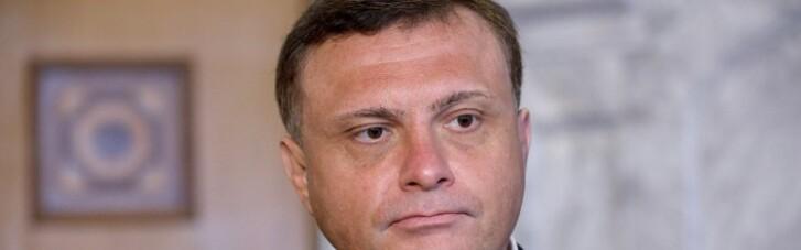 Сможет ли Сергей Левочкин стать вторым человеком в стране?