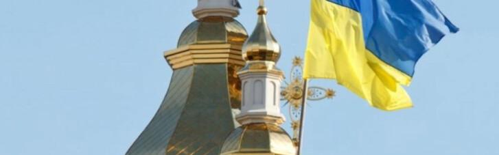 Половина приходов МП присоединится к единой Украинской церкви, - Зоря
