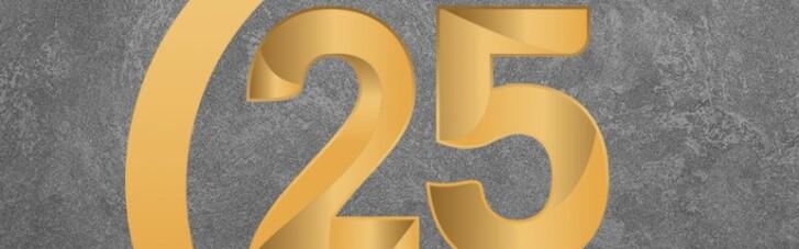 Топ-25 самых успешных украинских менеджеров