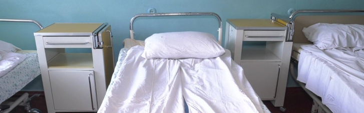 У НСЗУ розповіли, як працюватимуть лікарні під час наступної хвилі COVID-19