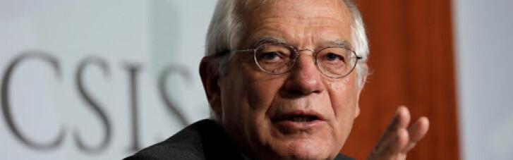 Боррель розкритикував російські санкції щодо чиновників Євросоюзу