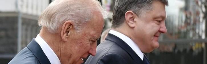 Порошенко замолвил слово за Зеленского перед Байденом