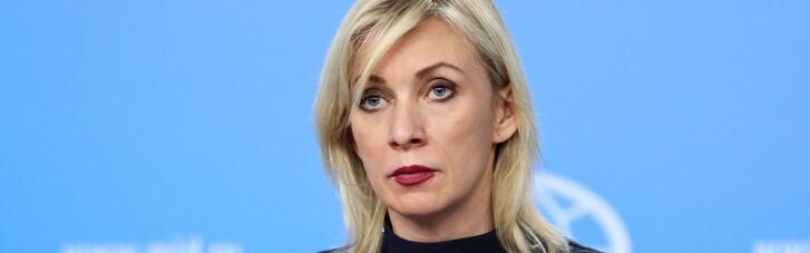 """Захарова заговорила о """"красных линиях"""" в заявлении Зеленского о Донбассе"""