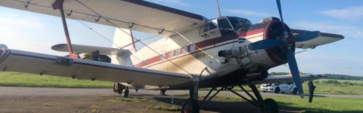 На Житомирщину незаконно залетів літак з Румунії (ФОТО, ВІДЕО)