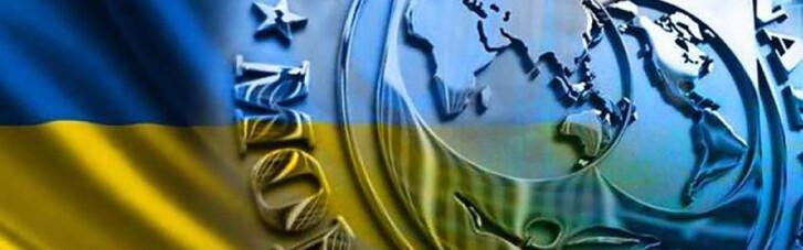 Чому ми профукали переговори з МВФ і чому Коломойський тут ні при чому