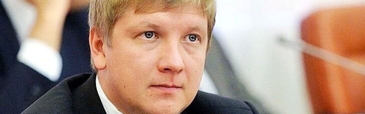 """Коболєва звільнили з """"Нафтогазу"""""""