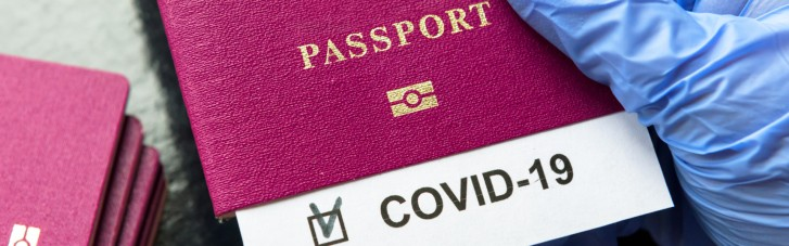 Три страны согласились признать украинские COVID-сертификаты