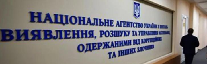 Рада ухвалила законопроєкт щодо заборони продажу конфіскату без рішення суду