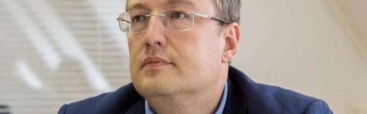 Геращенко озвучив прізвища найактивніших учасників заворушень на Банковій