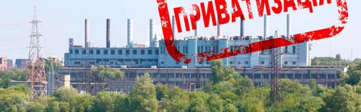В Госбюджет поступил первый миллиард гривен от приватизации в 2021 году