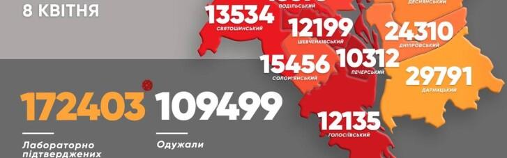 У Києві майже пів сотні померлих від коронавірусу за добу