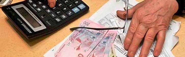 У Шмыгаля задумали перевести все субсидии в денежную форму (ДОКУМЕНТ)