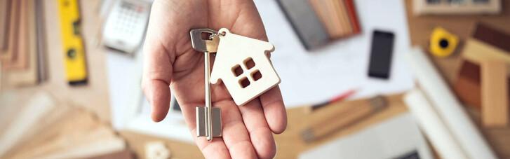 Кабмин облегчил получение льготной ипотеки