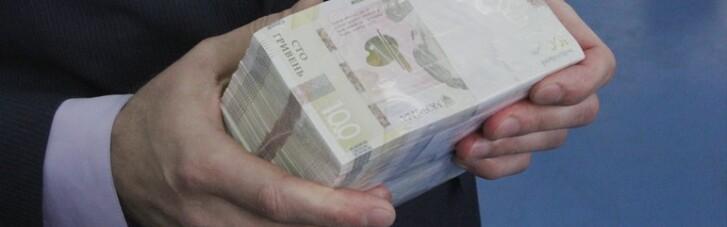Україна готується розплачуватися за реструктуризацію
