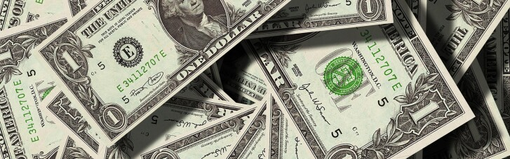 Курс валют на 26 квітня: долар і євро подешевшали після вихідних