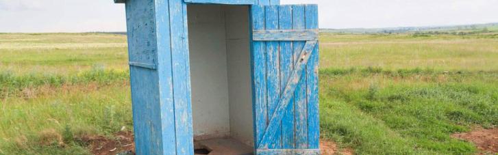 Шкарлет назвав кількість українських шкіл із вуличними туалетами