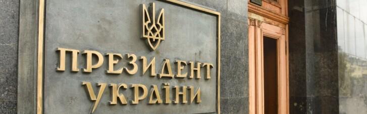 На Банковой хотят пересмотреть приговоры судов против ветеранов и активистов