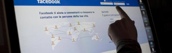 Італія оштрафувала Facebook на 7 мільйонів євро